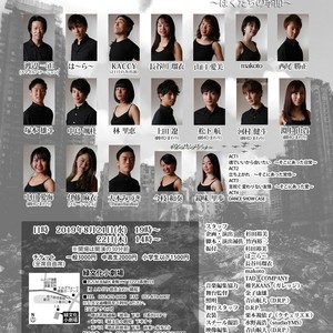 TADCOMPANY公演 チケット販売開始!